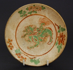 Jin or Yuan polychrome dish with Buddhist lion decoration - courtesy R&G McPherson Antiques
